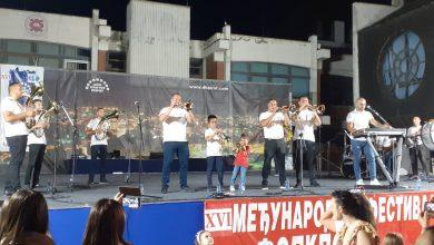 Photo of Uvertira pred Guču – nastup trubača Saše Pavlovića