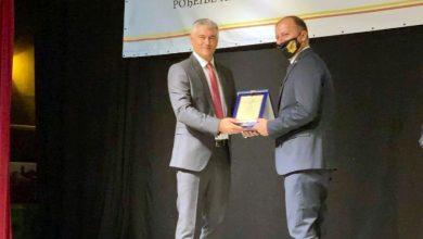 Photo of MUP-u nagrada od opštine Dimitrovgrad