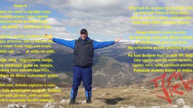 Photo of Piroćanac Milan Jovanović napravio spisak od stotinu vrhova u pirotskom kraju koje treba obići i na taj način upoznati svoj zavičaj