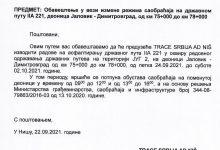 Photo of Izmena režima saobraćaja na deonici Jalovik-Dimitrovgrad