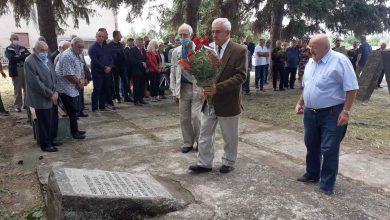 Photo of Obeležena 77. godišnjica oslobođenja Pirota