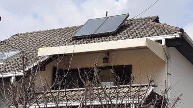 Photo of Uskoro ističe konkurs za dodelu bespovratnih sredstava za energetsku sanaciju porodičnih kuća