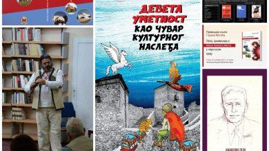 Photo of Na Žičkom saboru bibliotekara predstavljen kulturni turizam Pirota