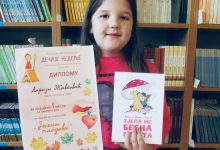 "Photo of Darija Živković osvojila prvo mesto na likovnom konkursu ""Jesenji plodovi"""