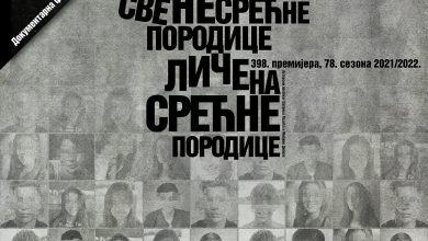 """Photo of Premijerno izvođenje predstave """"Sve nesrećne porodice liče na srećne porodice"""""""