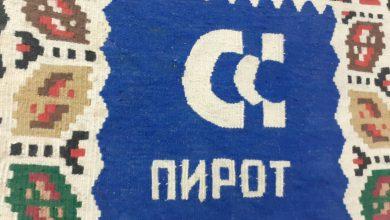 Photo of Pirotski Samostalni sindikat – o minimalnoj ceni rada pregovarati dva puta godišnje