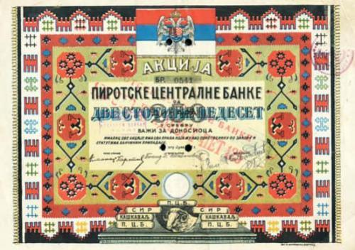 Pirotska centralna banka